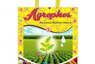 Agrophos – Micronitrient Mixture – 10 Kg