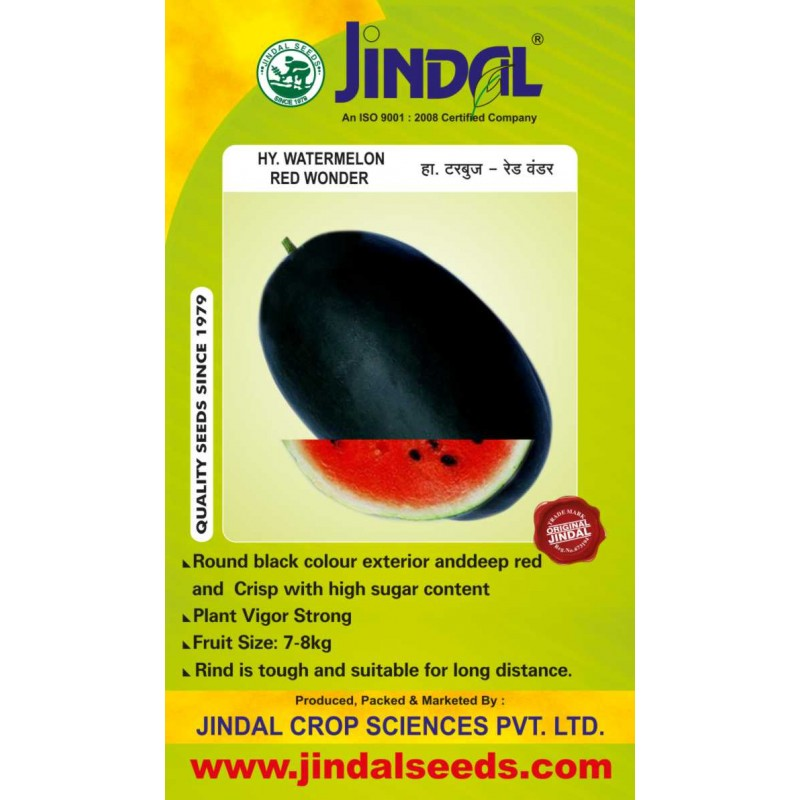 Jindal Watermelon Hybrid Seeds(Tarabooj Seeds) Red Wonder-10GM