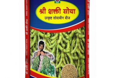 Shree Shakti Soya – Soybean Seeds